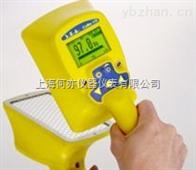 CoMo 170/300便攜式表面污染儀