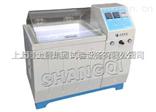 上海可程式盐雾腐蚀试验箱-上器供应