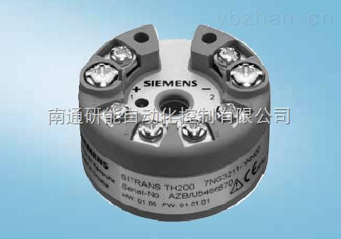 7NG3211-0NN00西门子温度变送器现货