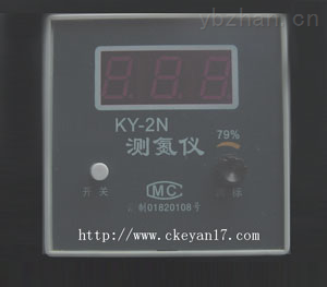 KY-2N氮氣分析儀