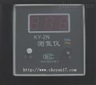 氮气分析仪、三位数氮气分析仪价格