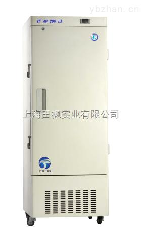 上海工业低温冰箱制冷稳定TF-40-50-LA
