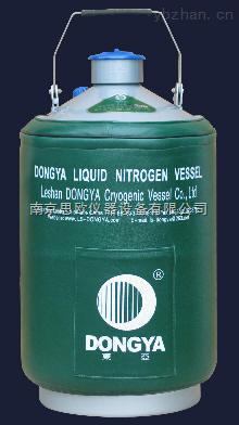 YDS-10B系列液氮生物儲存運輸兩用容器