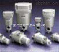 日本SMC空氣處理元件
