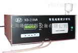ND2106硅酸根分析仪(数字式)、隆拓ND2106硅酸根分析仪厂家