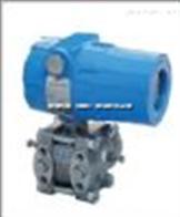 1151HP 型1151HP 型高静压差压变送器