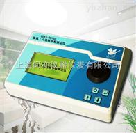 GDYJ-201SC 家具 人造板甲醛测定仪