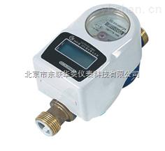 DN20-IC卡智能水表