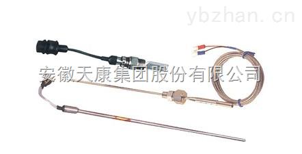 天康集團-供應WZPM-201端面鉑熱電阻