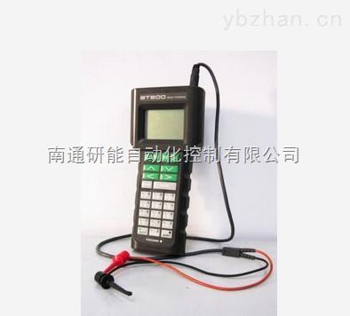 横河BT200横河BRAIN手操器布朗协议通讯器