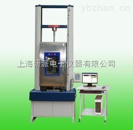电脑式伺服高温拉力试验机 上海