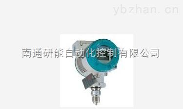川仪西门子压力变送器PDS403H/PDS423H/PDS433