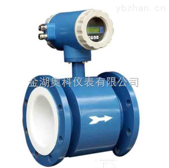 AK-LDE-热水流量計价格,热水流量計厂家直销,热水流量計选型