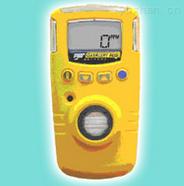 GAXT型防水型硫化氫檢測儀