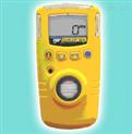 GAXT型防水型便携式硫化氢检测仪