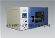 湖州干熱滅菌器,杭州干熱滅菌箱
