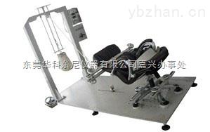 椅背后倾耐久测试仪