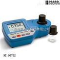 防水余氯濃度測定儀HI96762