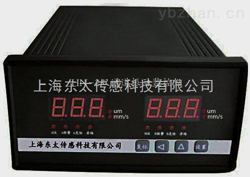 SWZQ-3A092 風機軸承振動監控報警器