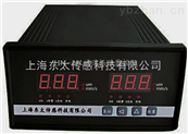 CZJ-B04G-A03-B01-C01振動監視測量儀