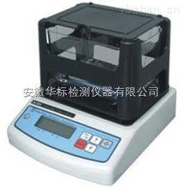 HY3110D-HY3110D 橡胶密度仪(数字式)