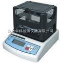 HY3110D 橡胶密度仪(数字式)