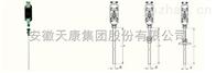 供應扁接插式鎧裝熱電阻-天康集團