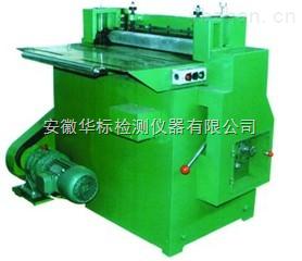 HY3160橡胶剪切机