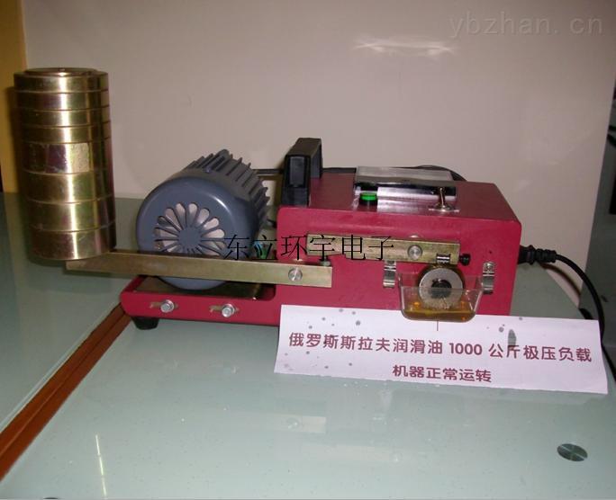 实验室抗磨机_润滑油试验机