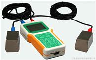 智能手持式超声波流量计
