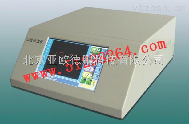 DP-JP2C-示波极谱仪/极谱仪/极谱分析仪