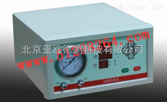 DP-DHX-50/150-動物人工呼吸機/動物呼吸機/動物呼吸儀