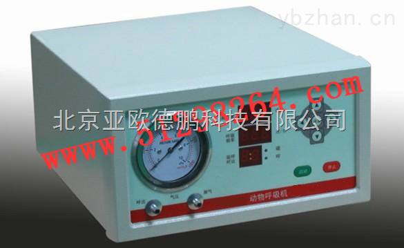 DP-DHX-50/150-动物人工呼吸机/动物呼吸机/动物呼吸仪