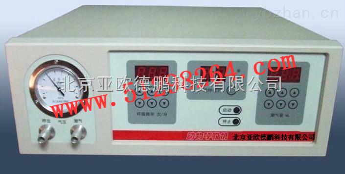 DP-DHX-300/500-動物人工呼吸機/動物呼吸機