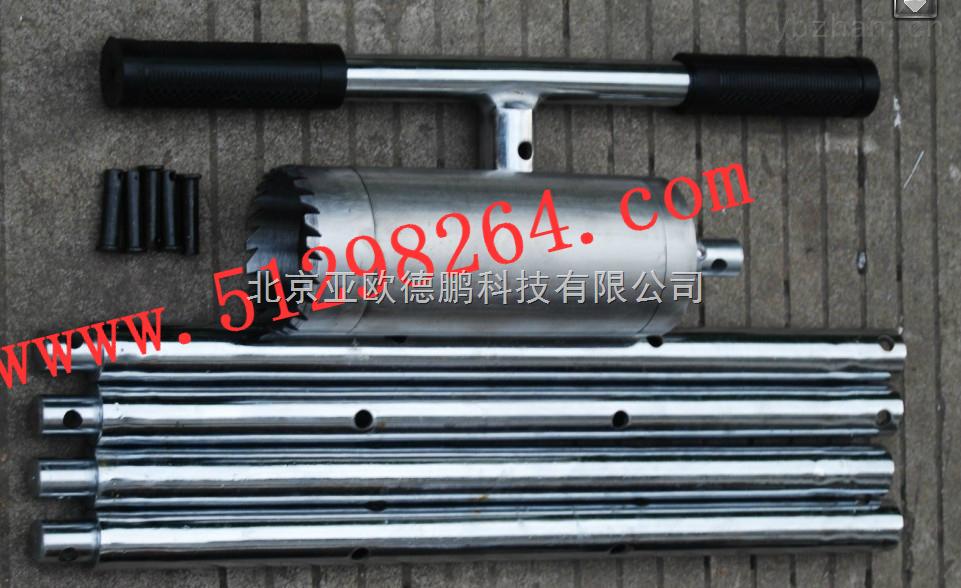 DP-005-硬土取样器/土壤采样器/取土钻