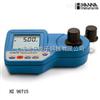 便攜式氨氮測定儀HI96715