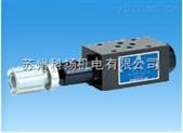 Northman疊加式平衡閥MCS-03A-K-1-20 MCS-03A-K-3-20