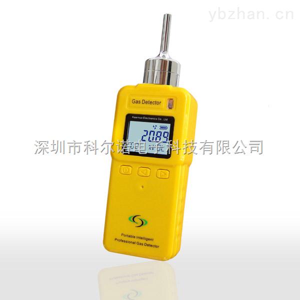 科尔诺GT901-O3泵吸式臭氧检测仪报价
