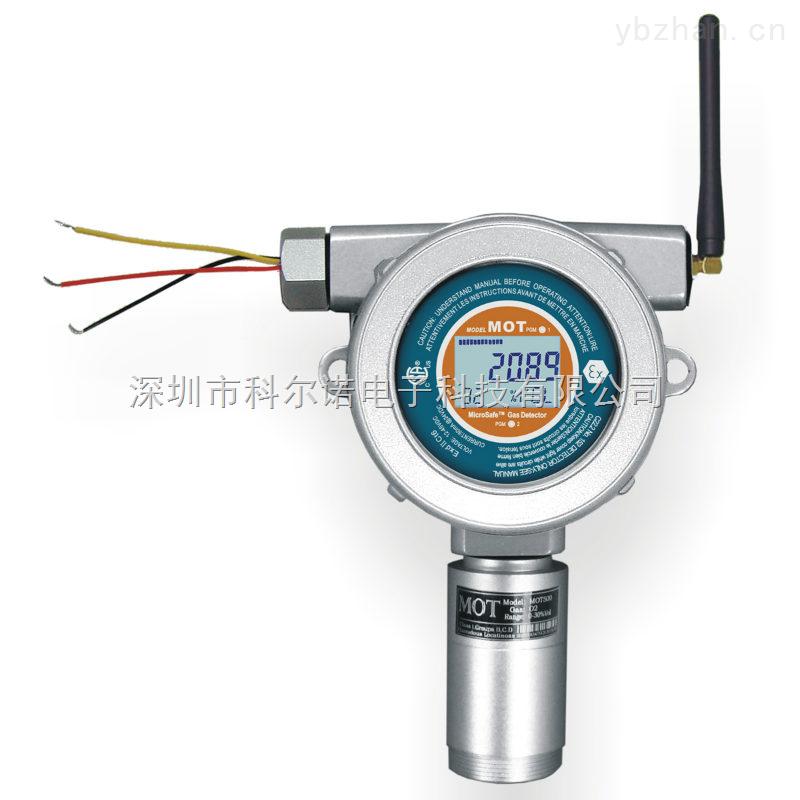 供应固定式无线传输型溴化氢检测仪MOT300-HBr