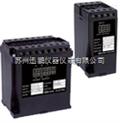 关于YP型直流电压变送器的分析