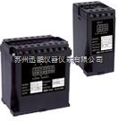 YP系列交流电压变送器的应用领域