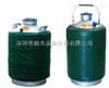 汕头液氮生物容器价格 便携式液氮罐厂家直销超高性价比