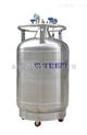 浙江自增压液氮罐价格 YDZ自增压液氮罐厂家直销超高性价比