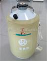 浙江10L液氮罐价格 便携式液氮罐供应商