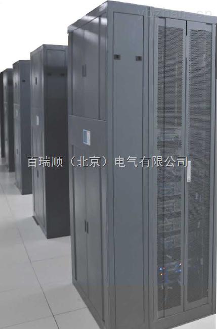 BRS-DEMS;系列数据中心电源终端监测系统