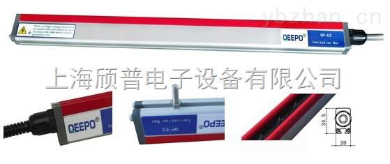 凹印机静电消除器
