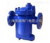 最新供应阿姆斯壮疏水阀,钟型浮球式倒桶式蒸汽疏水阀