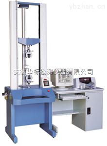 HY4210B-HY TECH塑料万能强力试验机