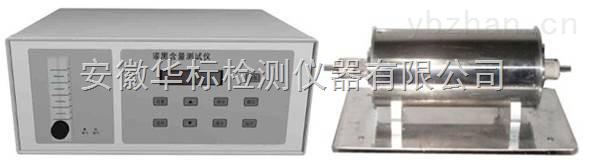 HY TECH炭黑含量测试仪