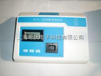 RJY-1 台式溶解氧检测仪